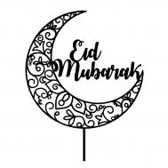 Taarttopper - Eid mubarak + halve maan open, fig. 1