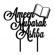 Taarttopper - Ameen mubarak + naam, fig. 2
