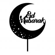 Taarttopper - Eid mubarak + halve maan gesloten, fig. 2