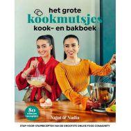 Het grote Kookmutsjes kook- en bakboek, fig. 2