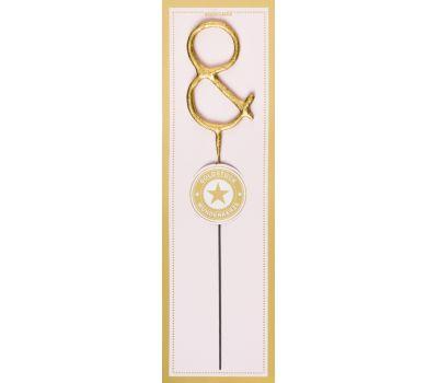 Sterretje goud &-teken - Wondercandle, fig. 1