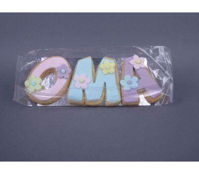 Verpakkingsset voor koekjes 25 x 8 cm 10 st, fig. 2